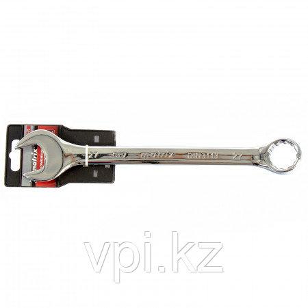 Рожково-накидной ключ, полированный хром, 27мм Matrix