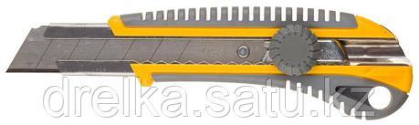 """Нож STAYER """"PROFI"""" механический фиксатор, двухкомпонентный корпус, 25мм , фото 2"""