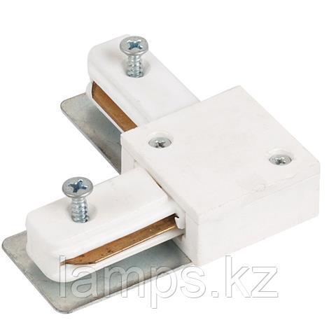 Коннектор (соединитель) угловой для шинопровода белый L