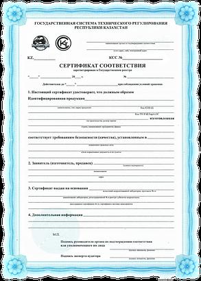 Контактор модульный iPower КМ-63 4Р 63А, фото 2