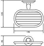 Настенная мыльница стеклянная (матовая), фото 2