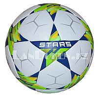"""Футбольный мяч """"Stars"""", белый с разноцветными звездами"""