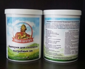 Биоконцентрат Русский богатырь 1 кг (ведро)