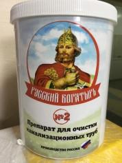 Биоконцентрат Русский богатырь №2. 5 кг (ведро)