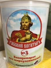 Биоактиватор Русский богатырь №3. 1 кг (ведро)