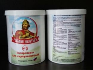 Биоактиватор Русский богатырь №3. 5 кг (ведро)