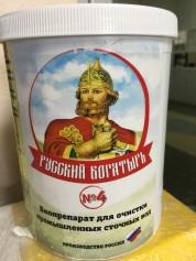 Биоактиватор Русский богатырь №4. 5 кг (ведро)