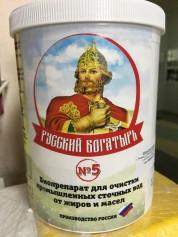 Биоактиватор Русский богатырь №5. 1 кг (ведро)