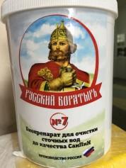 Биоактиватор Русский богатырь №7. 5 кг (ведро) (7 КОЕ/г)