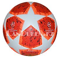 """Футбольный мяч """"Champions league"""" GF-2019-15.W, белый с ярко оранжевым и красным пятиугольником"""