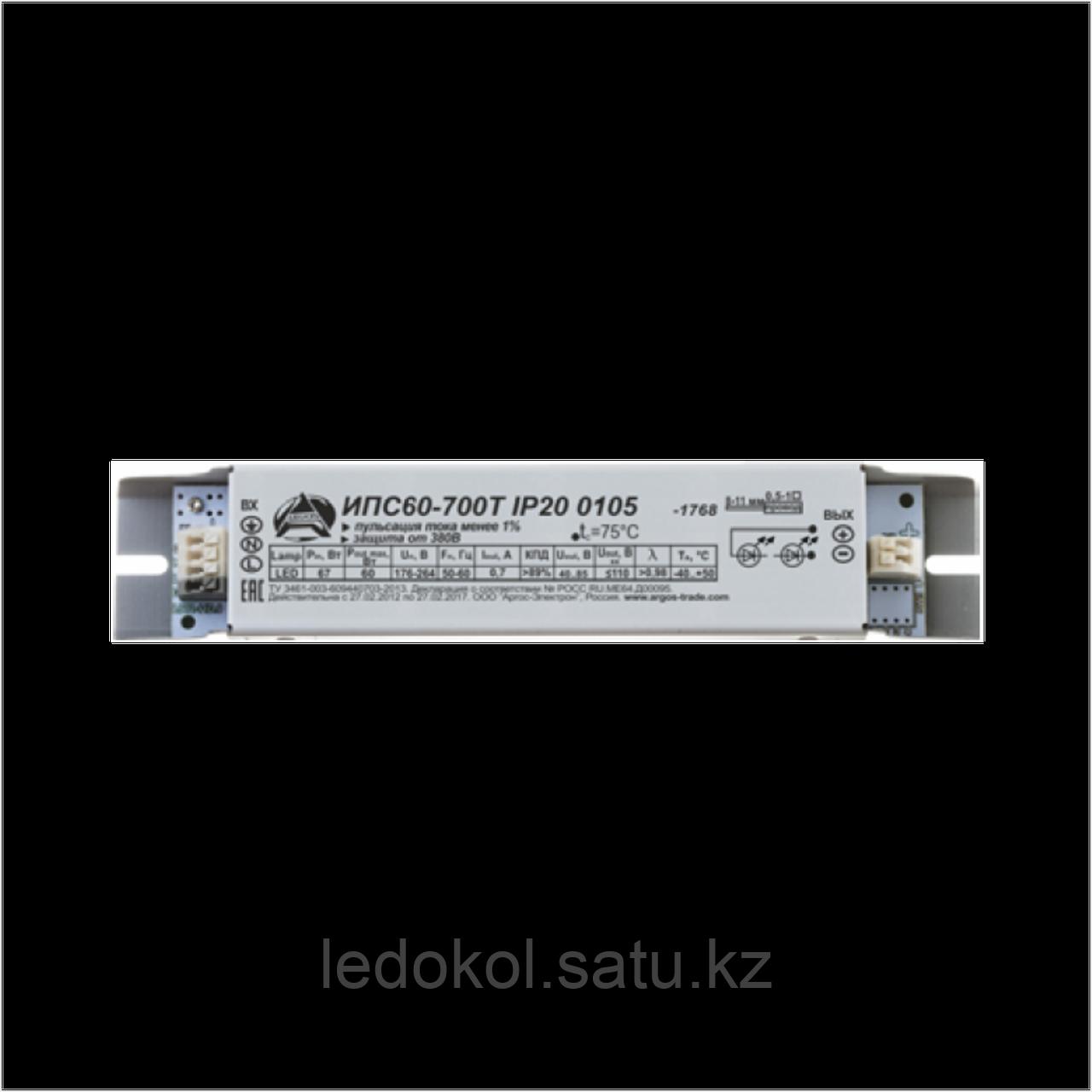 Источник питания Аргос ИПС60-1050ТД (750-1050) IP20 0100