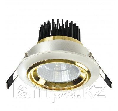 Спот встраиваемый светодиодный LED OC005 5W White Gold