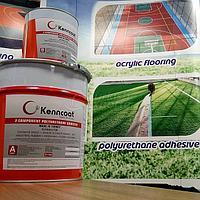 Двухкомпонентный полиуретановый клей KENNCOAT 22кг + 3 кг , Турция