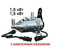 Предпусковой подогреватель Северс-М 1кВт с бамперным разъемом