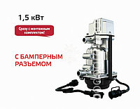 Предпусковой подогреватель Северс+ 1.5 кВт с монтажным комплектом и с бамперным разъемом