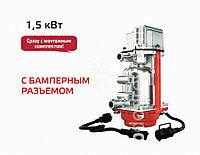 Предпусковой подогреватель Северс+Премиум 1.5 кВт с монтажным комплектом и с бамперным разъемом