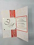 Свадебные пригласительные в красно-золотистом стиле, фото 2