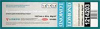 Бумага рулонная для плоттера 80g/m2,1067* 45m*50мм L1214203 Premium Universal paper, аналог HP Q1398A