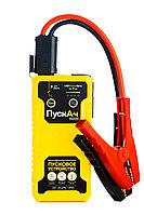 Пусковое многофункциональное устройство Battery Service ПускАч 8000, фото 1