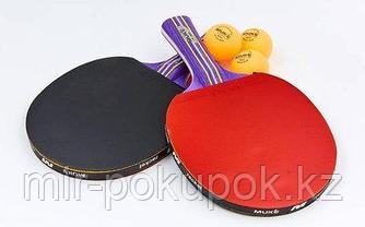 Набор ракеток и шариков для настольного тенниса Haoxin, Алматы