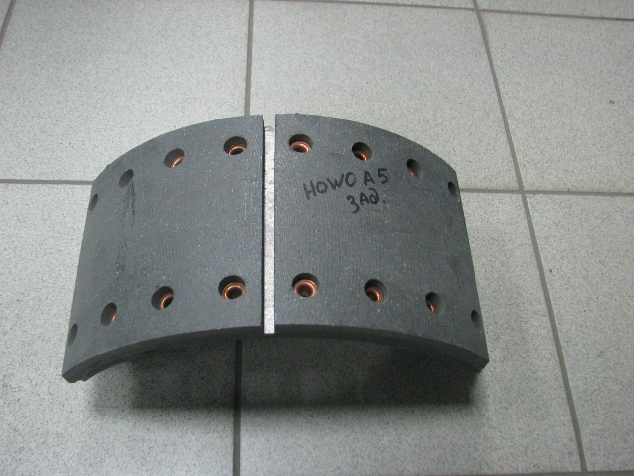 Колодка тормозная задняя (16 отв.) 99000340070