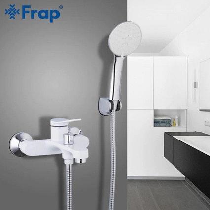 Frap 3245 смеситель для ванны короткий белый
