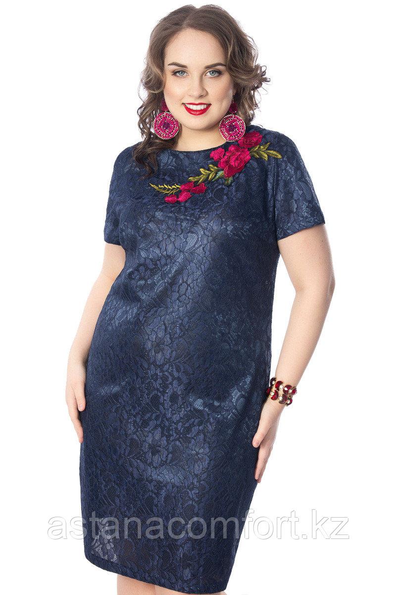 Женское платье в офисном стиле. Размеры: 44, 46, 56