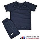 Детская футбольная форма-оригинал (Нейтральная) JOMA, фото 2
