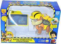 1611 (CH-511) Щенячий патруль отряд инженеров спасателей 19*13, фото 1