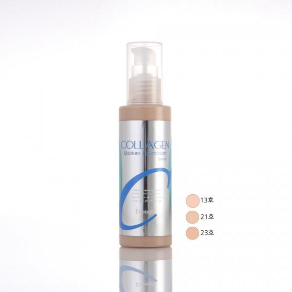 Enough Collagen Moisture Foundation SPF15 Увлажняющий Тональный Крем с Коллагеном 21тон(Бежевый) 100мл.