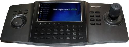 DS-1100KI - Пульт управления (контроллер) для скоростных купольных камер, IP-камер, DVR, NVR.