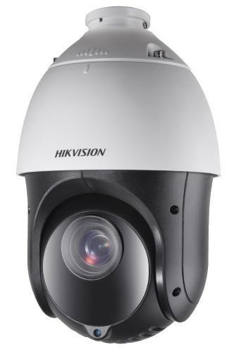 DS-2DE4215IW-DE - 2MP Уличная скоростная PTZ камера с 15-х кратным оптическим зуммом и ИК-подсветкой 100 м.