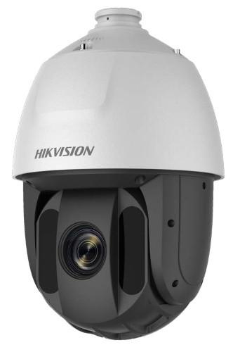 DS-2DE5225IW-AE - 2MP Уличная скоростная PTZ камера с 25-х кратным оптическим зуммом и ИК-подсветкой 150 м.