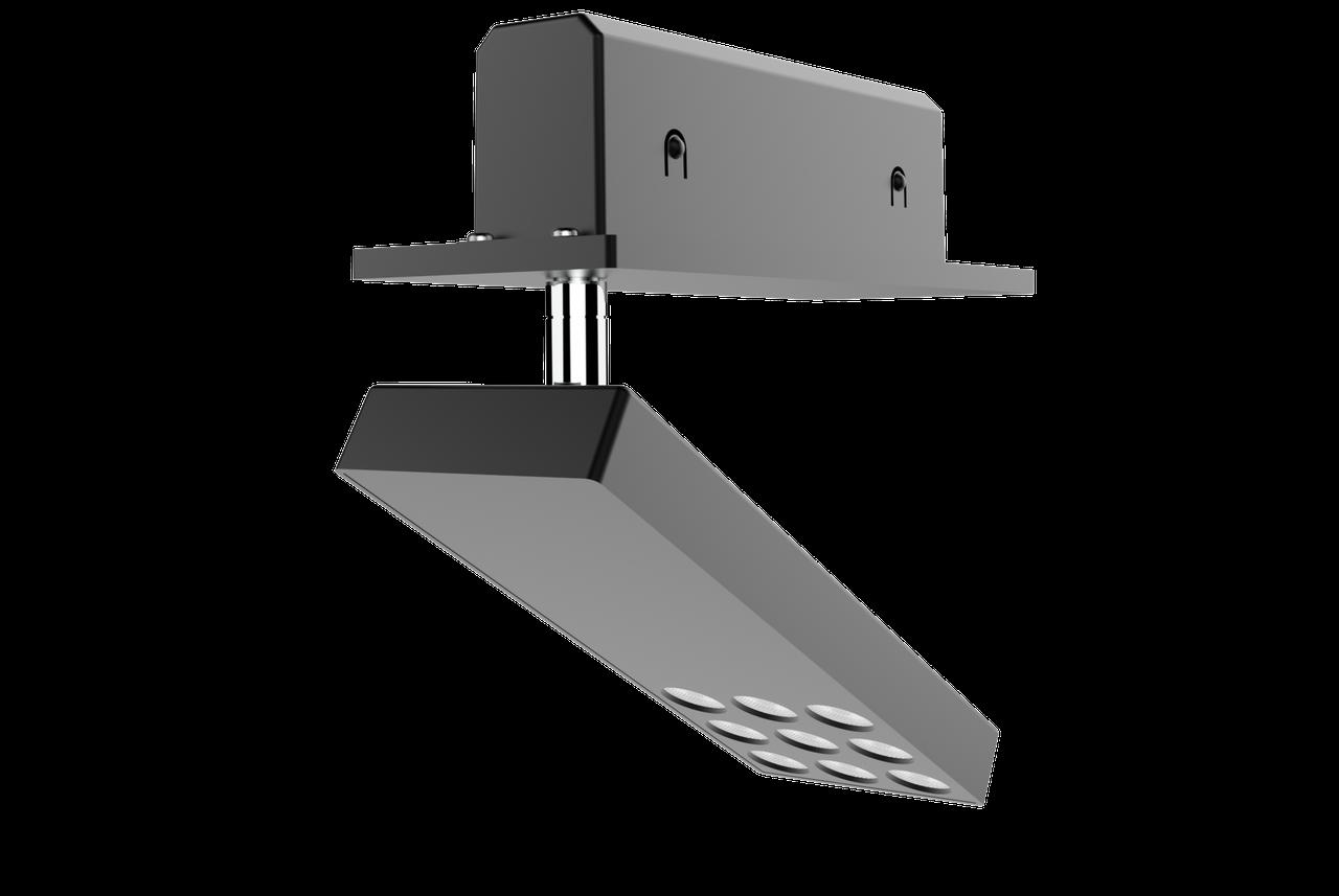 Светодиодный светильник G-TRACK-02 для магнитного шинопровода 15W