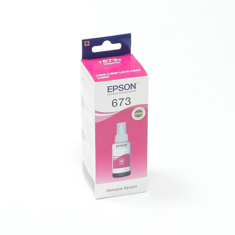 Чернила Epson T6733 Magenta (C13T67334A)