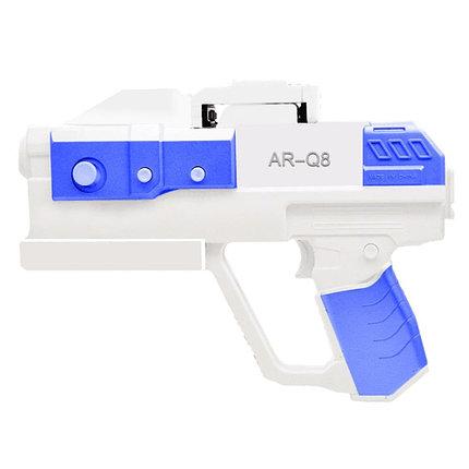 Автомат дополнительнной реальности AR Game GUN AR-Q8, фото 2