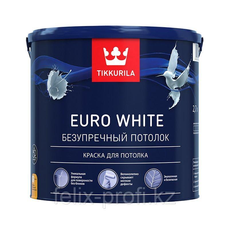 Краска для потолка EURO WHITE белая гл/мат 9л