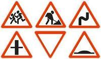 Дорожные знаки 1.1, 1.2, 1.5-1.3, 2.3.1 - 2.4