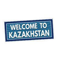 Приглашения на въезд для иностранных граждан