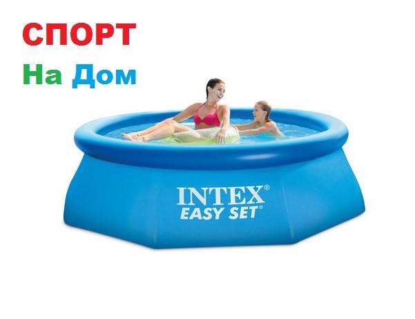 Круглый надувной бассейн Intex 28120 ( Габариты: 305 х 76 см, на 3853 литров )