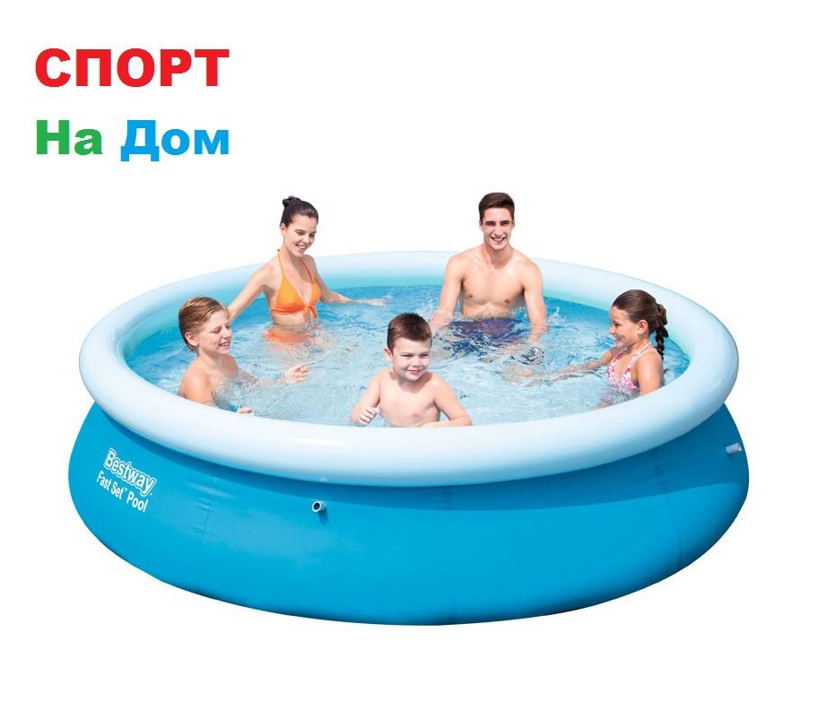 Большой надувной бассейн Bestway 57266 (Габариты: 305 х 76 см, на  3638 литров)