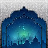 Поздравляем со священным праздником Ураза-Байрам!