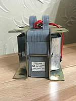 Электромагнит ЭМИС (МИС) - 4100 (220В)