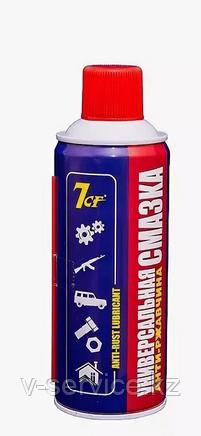 WD 7CF(WD 40)  450ML( Жидкий ключ)