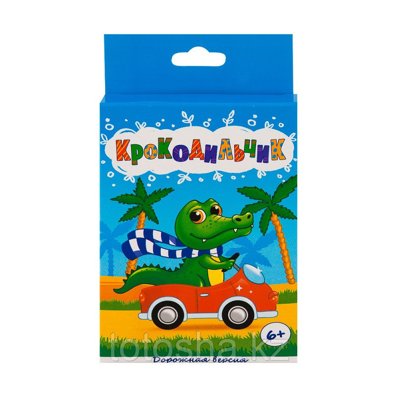 """Игра для веселой компании """"Крокодильчик"""" , 6+ (казахский, русский), 100 карточек"""