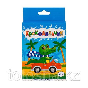 """Игра для веселой компании """" Крокодильчик """" на 2 языках, 6+"""