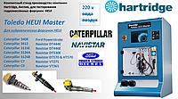 Стенд дизельный для тестирования гидромаслянных форсунок HEUI, для спецтехники CAT Caterpillar Катерпиллер