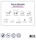 Столовый сервиз Luminarc Carine Palm springs 46 предметов на 6 персон, фото 2