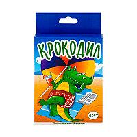 """Игра для веселой компании """"Крокодил"""",12+ , 100 карточек"""