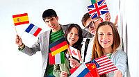 Летние каникулы + обучение английскому в Малайзии, в Праге, в Дубаи, в США и Канаде